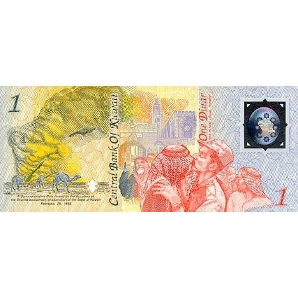 1993 - Kuwait PIC  CS1    billete de 1 Dinar   2 º Aniversario Liberación de Kuwait