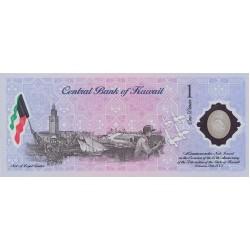 2001 - Kwait PIC CS2     1 Dinar banknote 10º  Anniversary Liberation of Kuwait