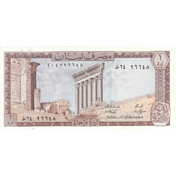 1980 -  Líbano pic 61c billete 1 Libra