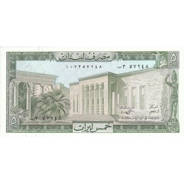 1986 -  Líbano pic 62d  billete 5 Libras