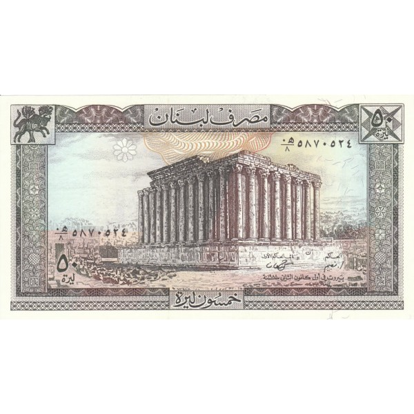 1988 -  Líbano pic 65d  billete 50 Libras