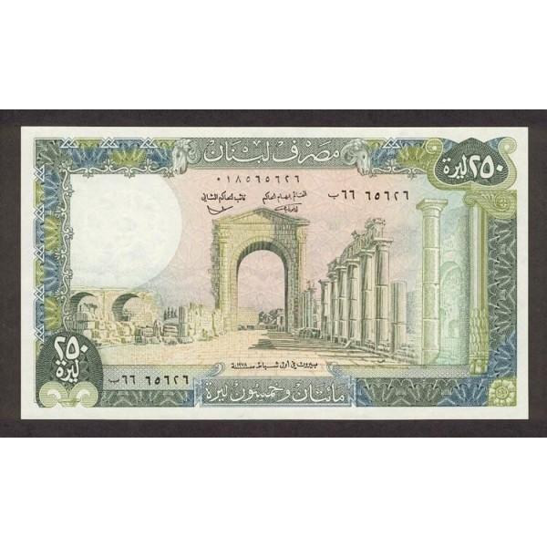 1986 -  Líbano pic 67  billete 250 Libras
