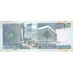 1991 -  Líbano pic 69b  billete de 1000 Libras