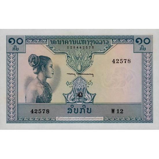 1962 - Laos PIC 10b    10 Kip banknote