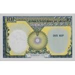 1962 - Laos pic 10b billete de 10 Kip