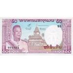 1963 - Laos pic 12 billete de 50 Kip