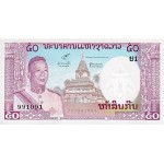 1963 - Laos PIC 112    50 Kip banknote