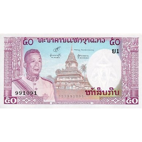 1963 - Laos pic 12 billete de 50 Kip