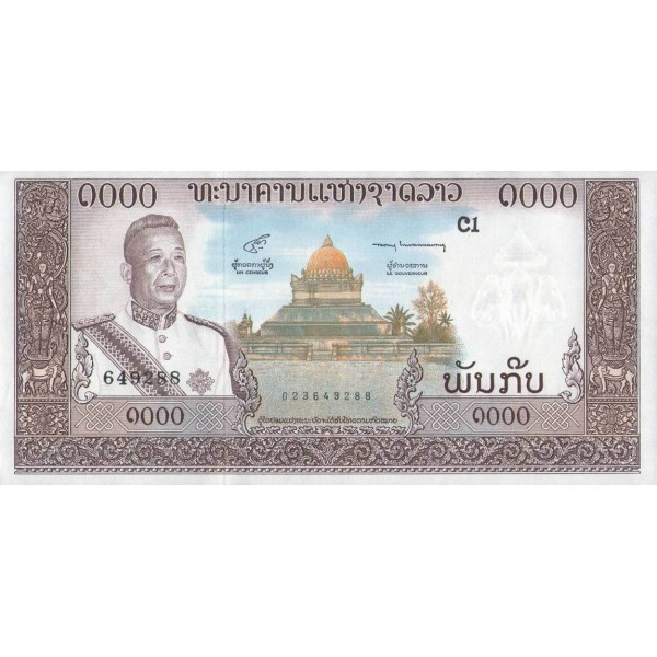 1963 - Laos pic 14b billete de 1000 Kip