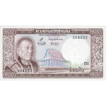 1974 - Laos PIC 16a    100 Kip banknote