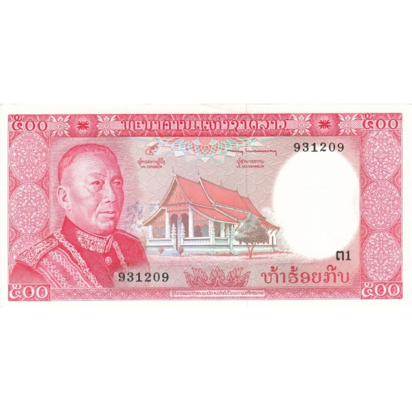 1974 - Laos pic 17a billete de 500 Kip