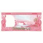 1974 - Laos PIC 17a    500 Kip banknote
