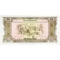 1975 - Laos PIC 21    20 Kip banknote