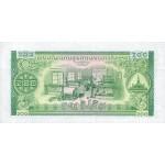 1975 Laos pic 23Aa billete de 200 Kip