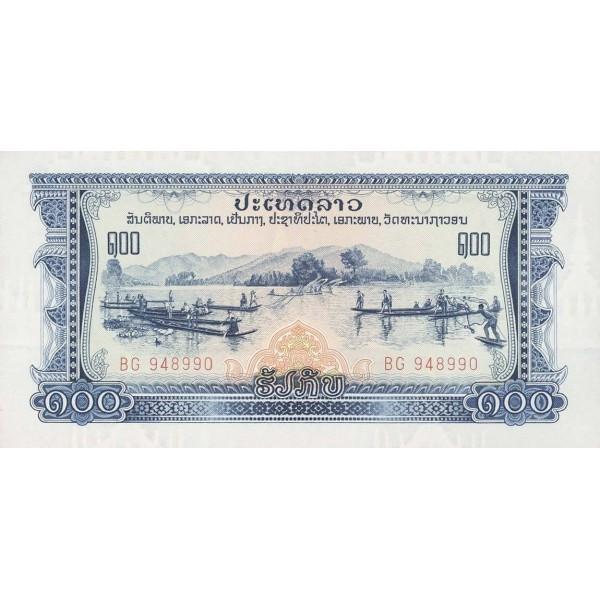 1975 - Laos PIC 23a    100 Kip banknote