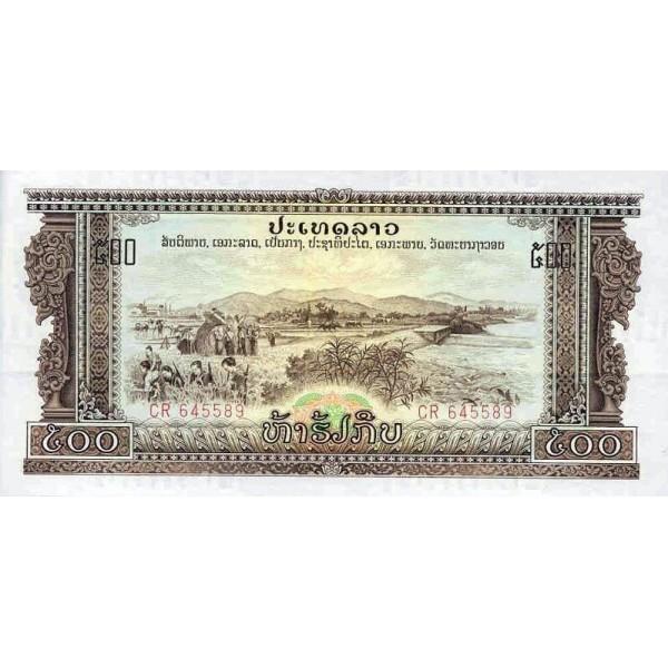 1975 Laos PIC 24  500 Kip banknote