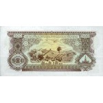 1975 Laos pic 24  billete de 500 Kip