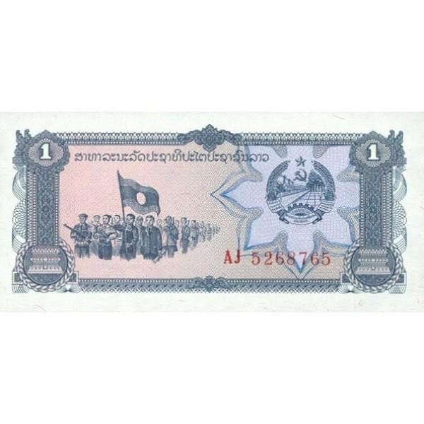 1979  Laos PIC 25a    1 Kip banknote