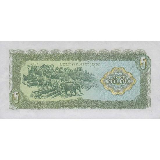 1979  Laos PIC 26r    5 Kip banknote