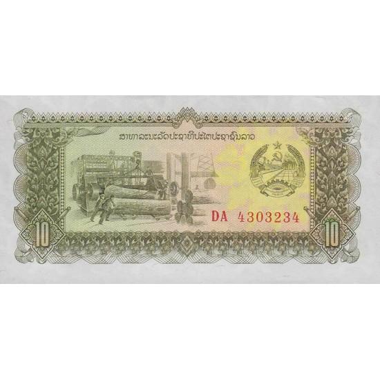 1979  Laos PIC 27r    10 Kip banknote