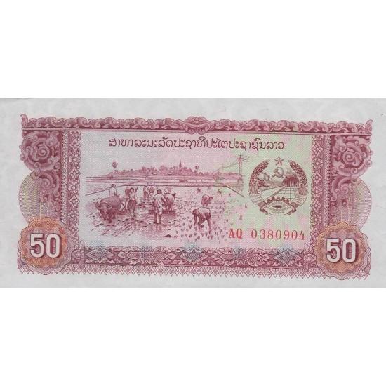 1979  Laos PIC 29r    50 Kip banknote