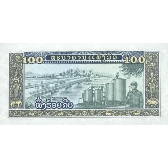 1979  Laos PIC 30    100 Kip banknote