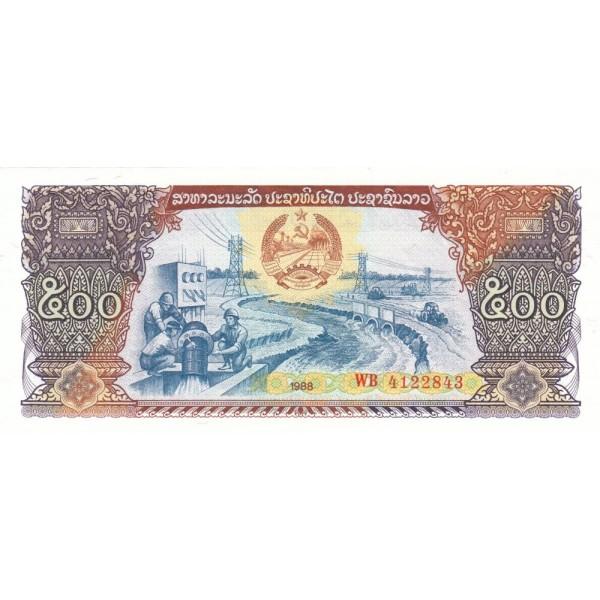 1988  Laos PIC 31a    500 Kip banknote