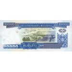 2002 Laos PIC 35  1000 Kip banknote