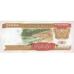 2002 Laos PIC 36  20000 Kip banknote