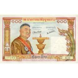 1957 - Laos PIC 6    100 Kip banknote