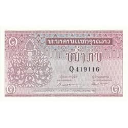 1962 - Laos PIC 8a    1 Kip banknote
