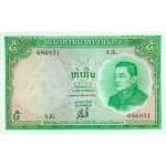 1962 - Laos pic 9b billete de 5 Kip