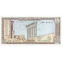 1980 - Lebanon  Pic 61C      1Pound banknote