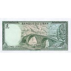 1986 - Lebanon  Pic 62d      5  Pound banknote