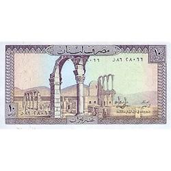 1986 - Lebanon  Pic 63f      10  Pound banknote
