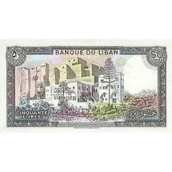 1988 - Lebanon  Pic 65d     50  Pound banknote