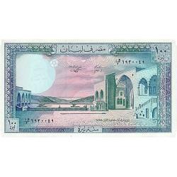 1988 - Lebanon  Pic 66d     100  Pound banknote