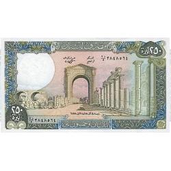 1986 - Lebanon  Pic 67     250  Pound banknote
