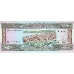 1988 - Lebanon  Pic 68d     500  Pound banknote