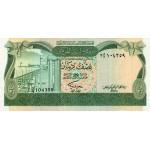 1981 - Libya PIC  43b   1/2 Dinar banknote  2