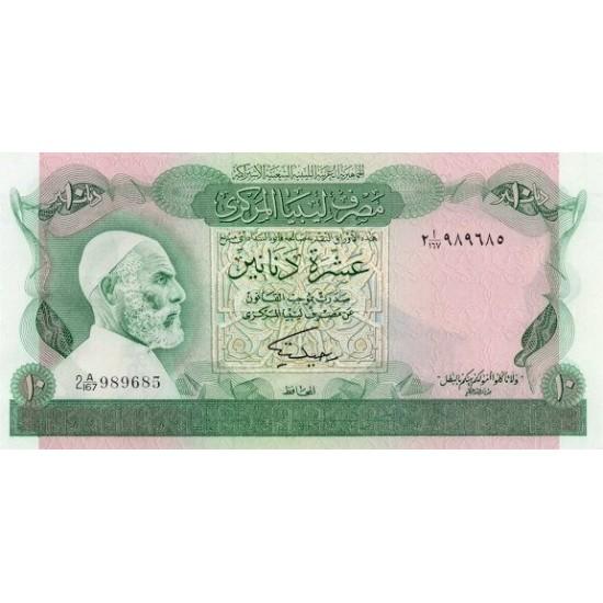 1980 - Libya PIC  46b   1 Dinar banknote  f 2