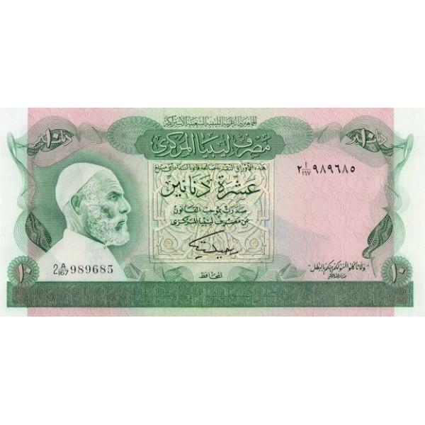 1980 - Libia pic 46b billete de 10 Dinars f 2