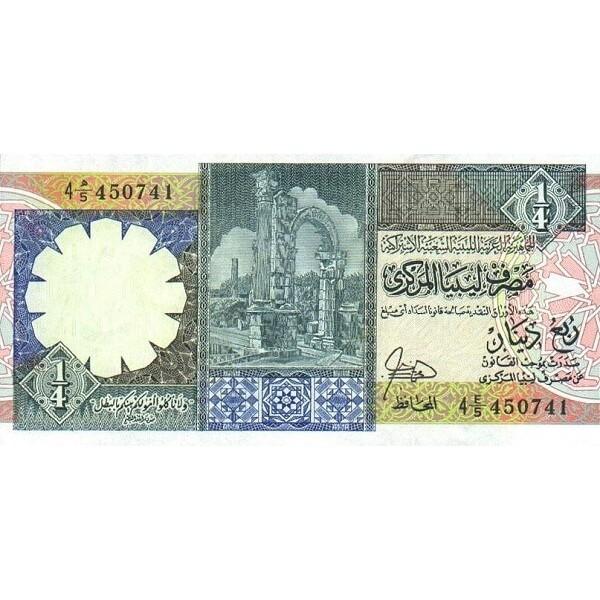 1991 - Libya PIC  52   1/4 Dinar banknote