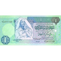 1988 - Libya PIC  54   1 Dinar banknote