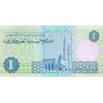 1988 - Libia pic 54 billete de 1 Dinar