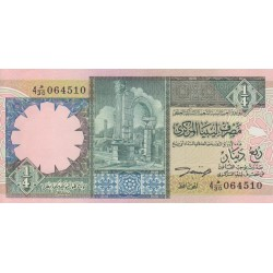 1991 - Libya PIC  57b   1/4 Dinar banknote  f 4