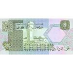 1991 - Libia pic 60b billete de 5 Dinars f 4