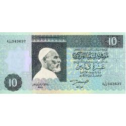 1991 - Libya PIC  61a   10 Dinar banknote  f 4