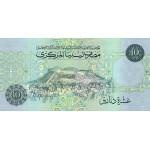1991 - Libia pic 61a billete de 10 Dinars f 4