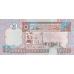2002 - Libya PIC  62   1/4 Dinar banknote